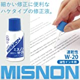 Lion MISNON Water-Based White Correction Fluid
