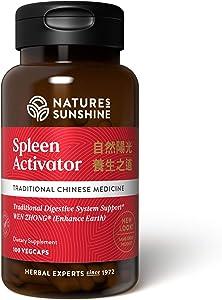 Nature's Sunshine Spleen Activator, 100 Capsules