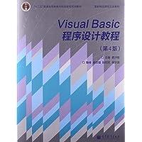 """""""十二五""""普通高等教育本科国家级规划教材·国家精品课程主讲教材:Visual Basic程序设计教程(第4版)"""