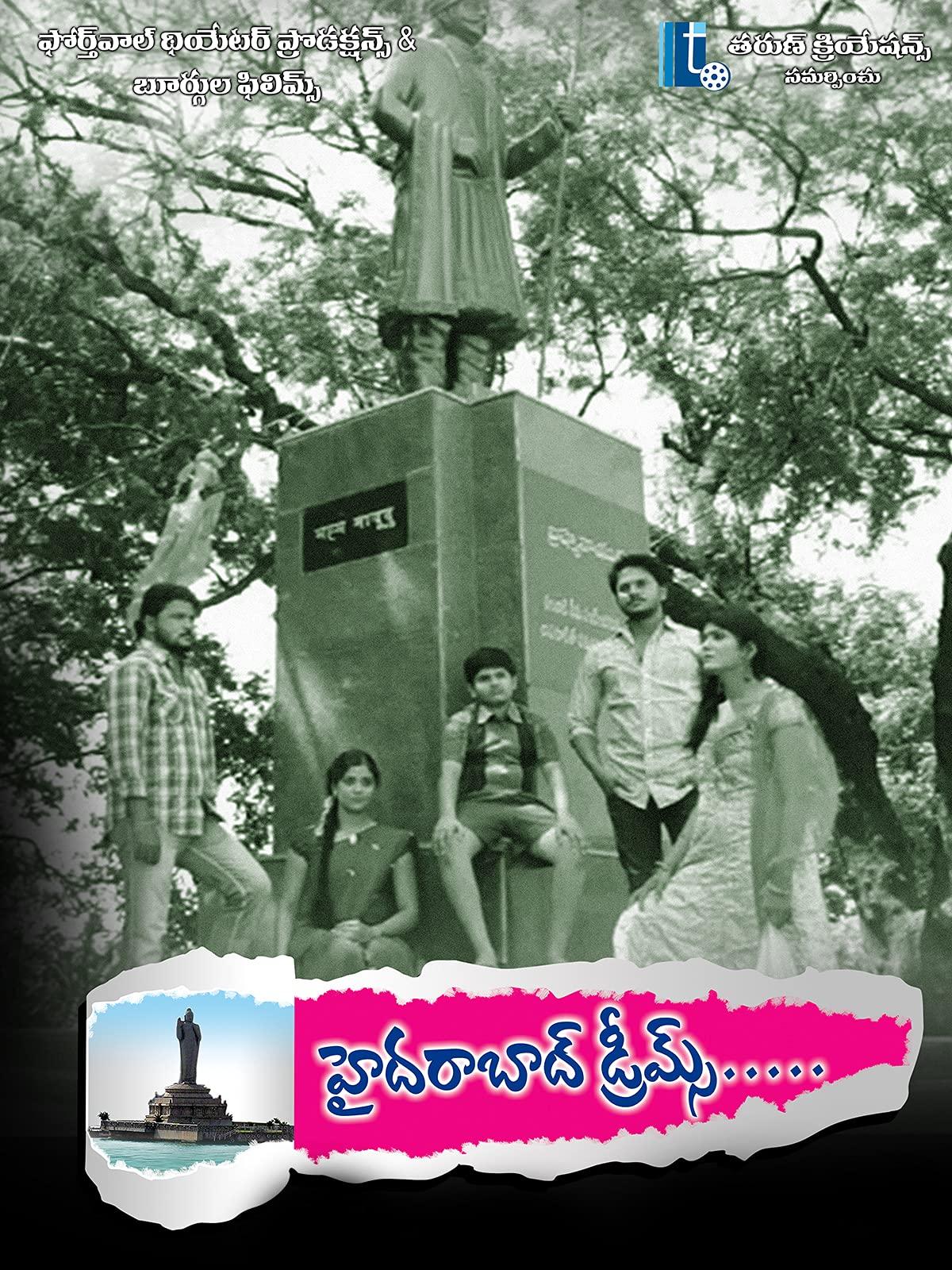 Hyderabad Dreams