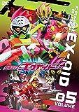 仮面ライダーエグゼイド VOL.5 [DVD]