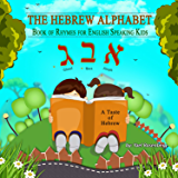 The Hebrew Alphabet: Book of Rhymes for English Speaking Kids (Children's Picture Book introduces kids to the Hebrew letters and provides them with a connection ... of Hebrew for English Speaking Kids 1)