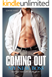 Coming Out: My New Boss: MM First Time Gay Short Story