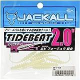 JACKALL(ジャッカル) ワーム タイドビート 2.0インチ