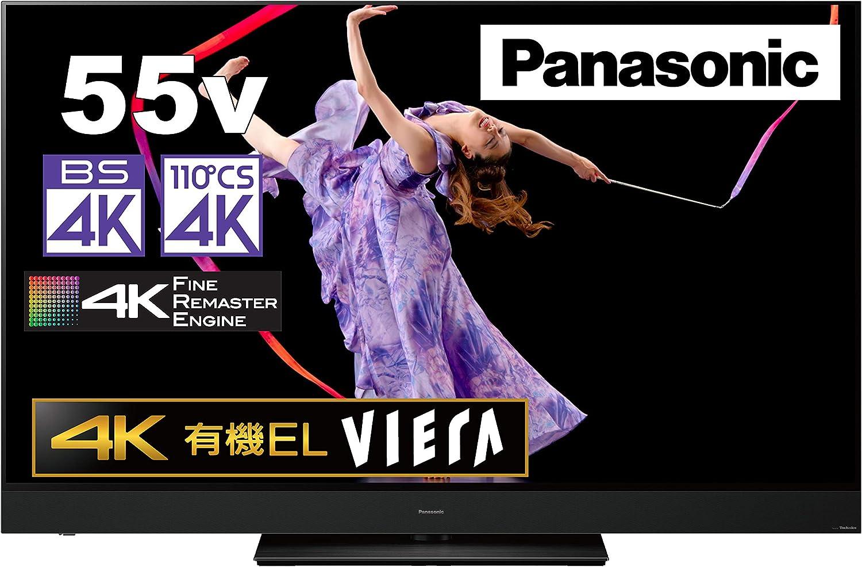 パナソニック、55インチ、有機ELテレビ、4Kテレビ