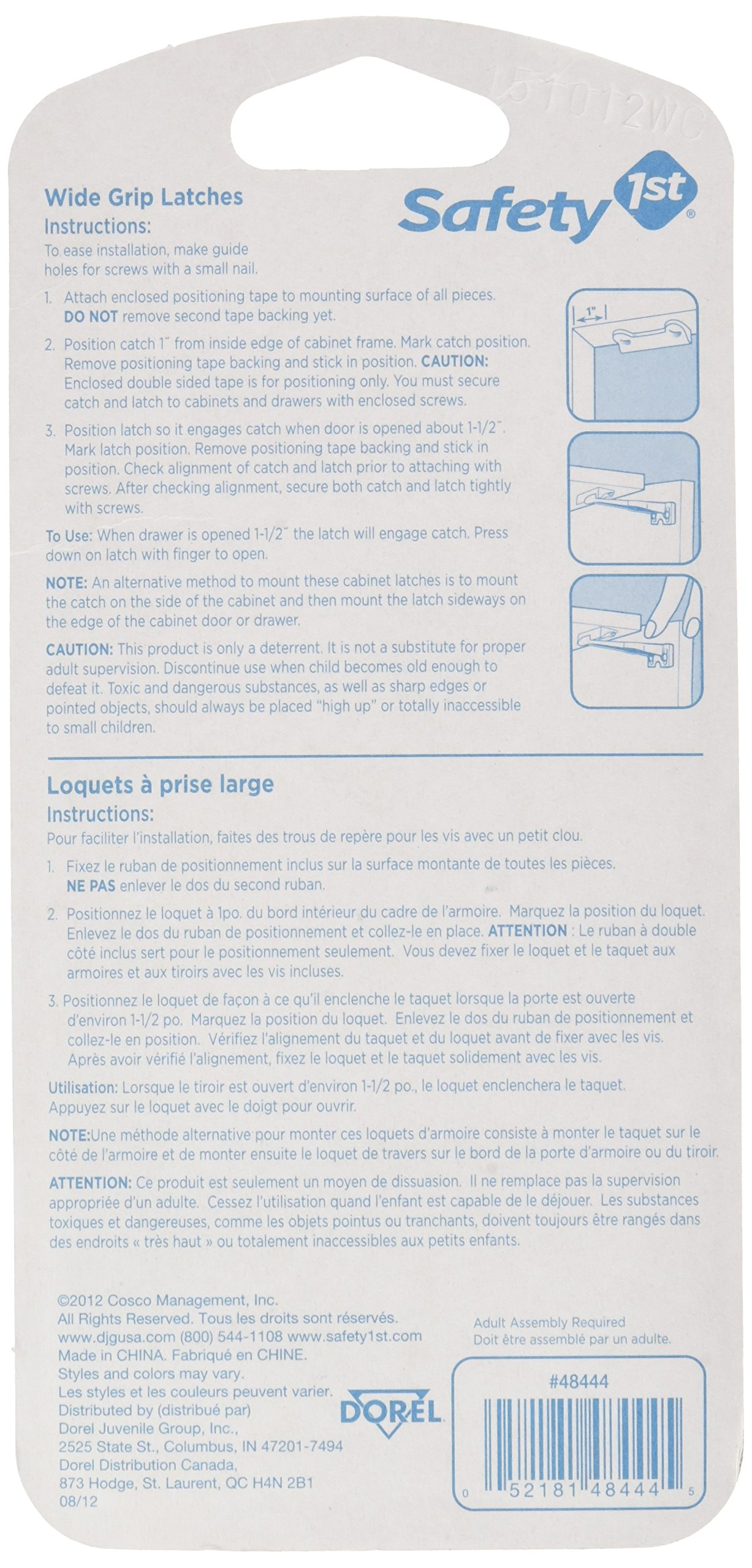 Safety 1st Cabinet and Drawer Latches, 7-Count by Safety 1st (Image #2)
