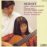 Mozart Opera Arrangements For Guitar Duo