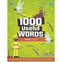 1000 Useful Words: Tamil-English