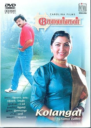 Khushboo Full Movie Tamil 1080p Hd