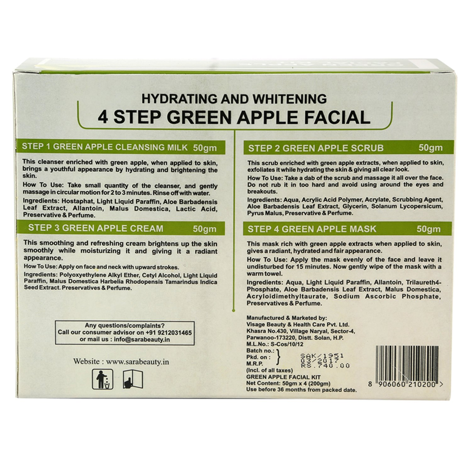 Green Apple Facial Mask for Youthful Skin Lierac Lift Integral Sculpting Lift Cream (for Normal To Dry Skin)  50ml/1.76oz