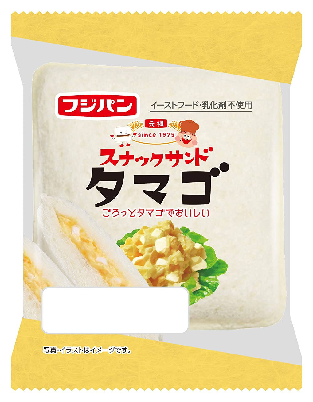 急ぐベンチャー通知する【冷凍】 業務用 テーブルマーク コーンブレッド 約22g×10個入り コーン入り 冷凍 パン