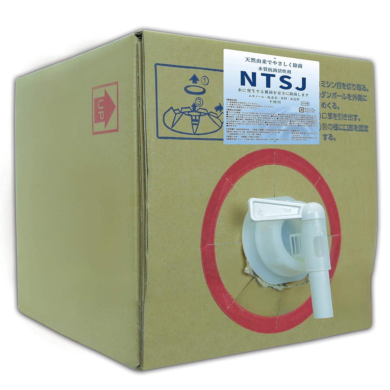 業務用水の除菌剤 水質除菌活性剤 NTSJ 5000ml NTSJ5000 B07GDCM7J9