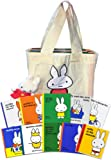Miffy Collection with Plush Toy Dick Bruna 10 Books Set in a Bag Gift Pack (Miffy, Miffy at the Seaside, Miffy at the Zoo, Miffy's Bicycle, Miffy at School, Queen Miffy, Miffy's Birthday, Miffy in the Snow, Miffy and the New Baby, Miffy at the Play-ground)