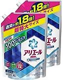 【まとめ買い】 アリエール 洗濯洗剤 液体 イオンパワージェル サイエンスプラス 詰め替え 超特大 1.35kg×2個