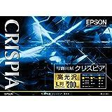 EPSON 写真用紙クリスピア<高光沢>L判 200枚 KL200SCKR