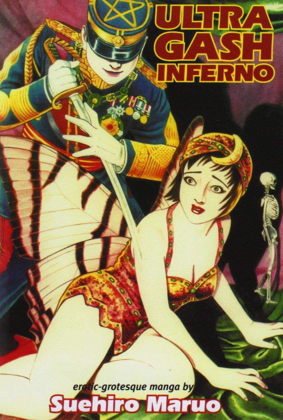 Ultra-Gash Inferno: Amazon.ca: Maruo, Suehiro: Books