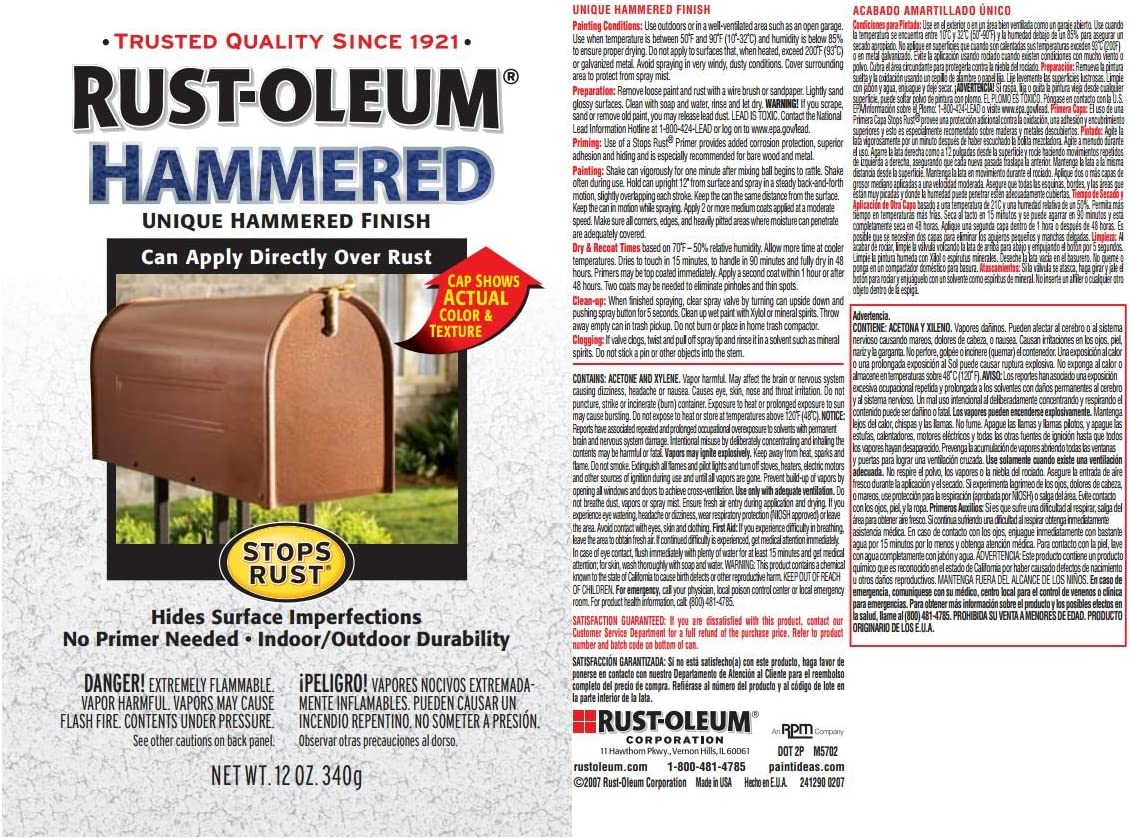 Rust Oleum 7215502 Hammered Metal Finish Black 1 Quart Packaging May Vary