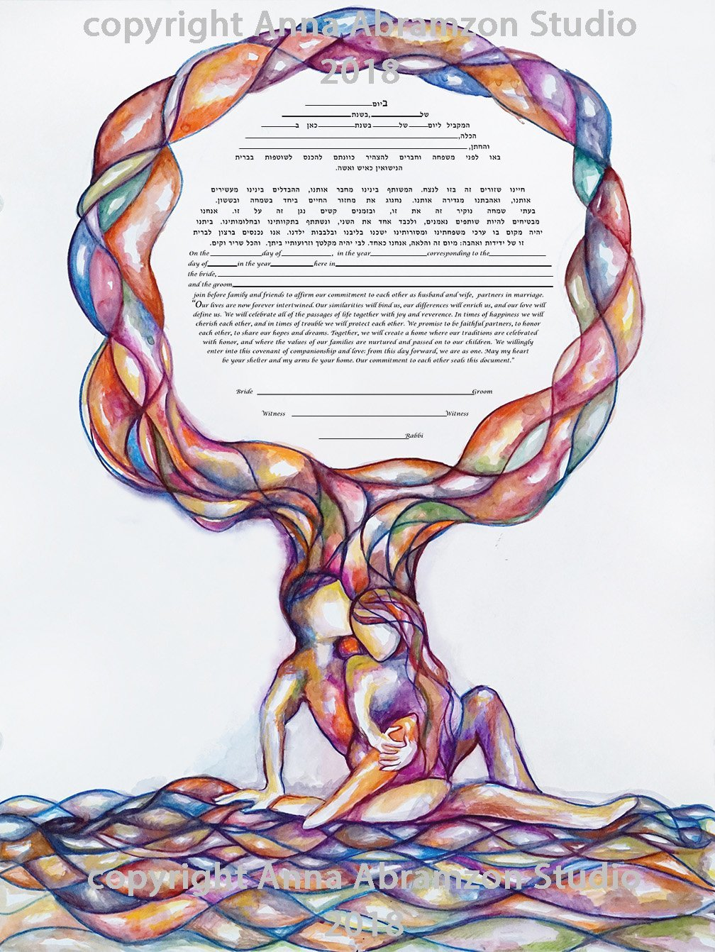 One Love Ketubah Marriage Contract