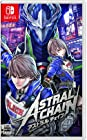 ASTRAL CHAIN -Switch