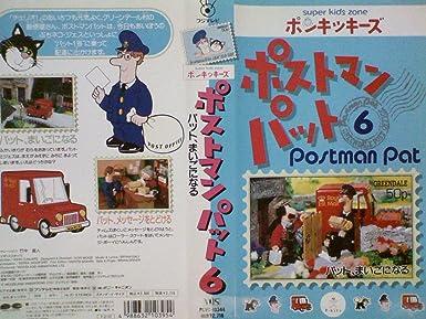 Amazon.co.jp: ポストマンパッ...