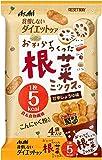 スリムアップスリム 根菜ミックス 88g(22g×4袋)