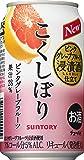 サントリー チューハイ こくしぼり ピンクグレープフルーツ 350ml×24本