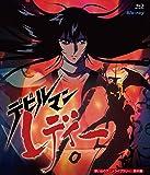 デビルマンレディー [Blu-ray]【想い出のアニメライブラリー 第98集】