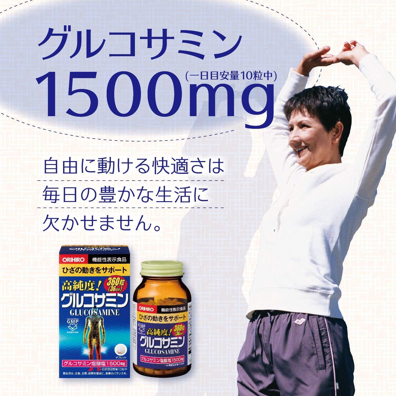 condroitin - Artrită - July Orihiro glucozamină și condroitină