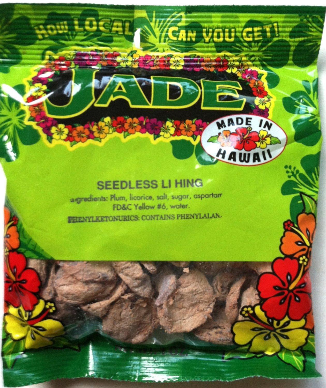 Jade Brand 5 Packages Seedless Li Hing Mui Dried Plum Snacks in Hawaii 1 Ounce Each