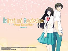 kimi ni todoke -From Me to You- - Season 1