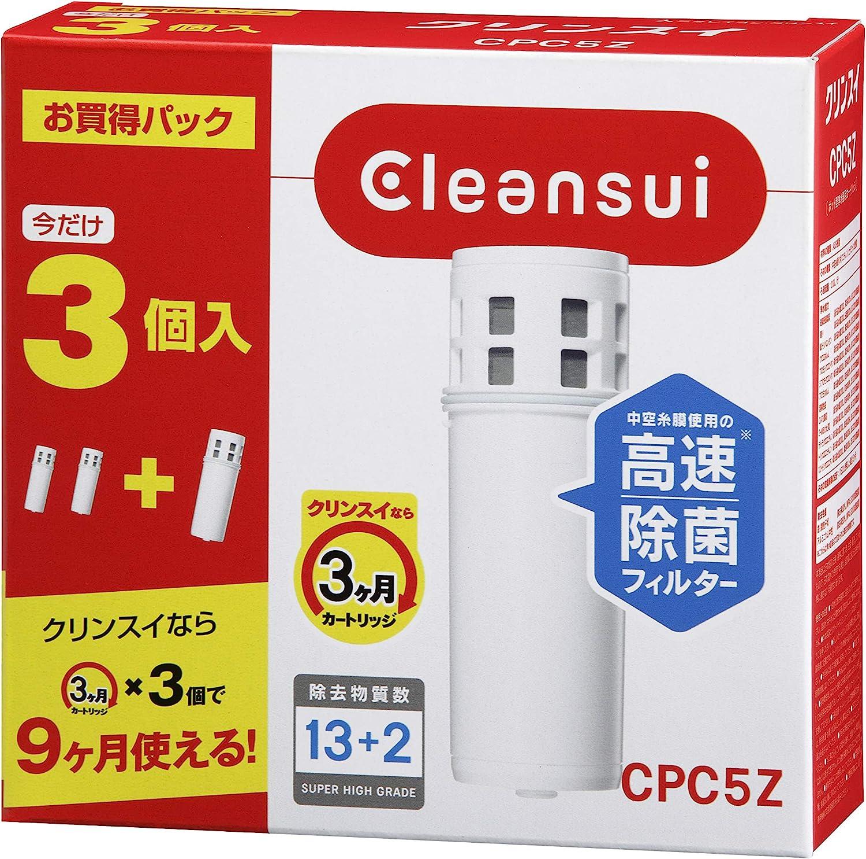 CPC5Z special set 3 pieces super high-grade cartridge-type water purifier handy replacement pot CLEANSUI CLEANSUI Rayon Japan import