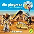 Die Playmos / Folge 52 / Der Schatz der Pyramide