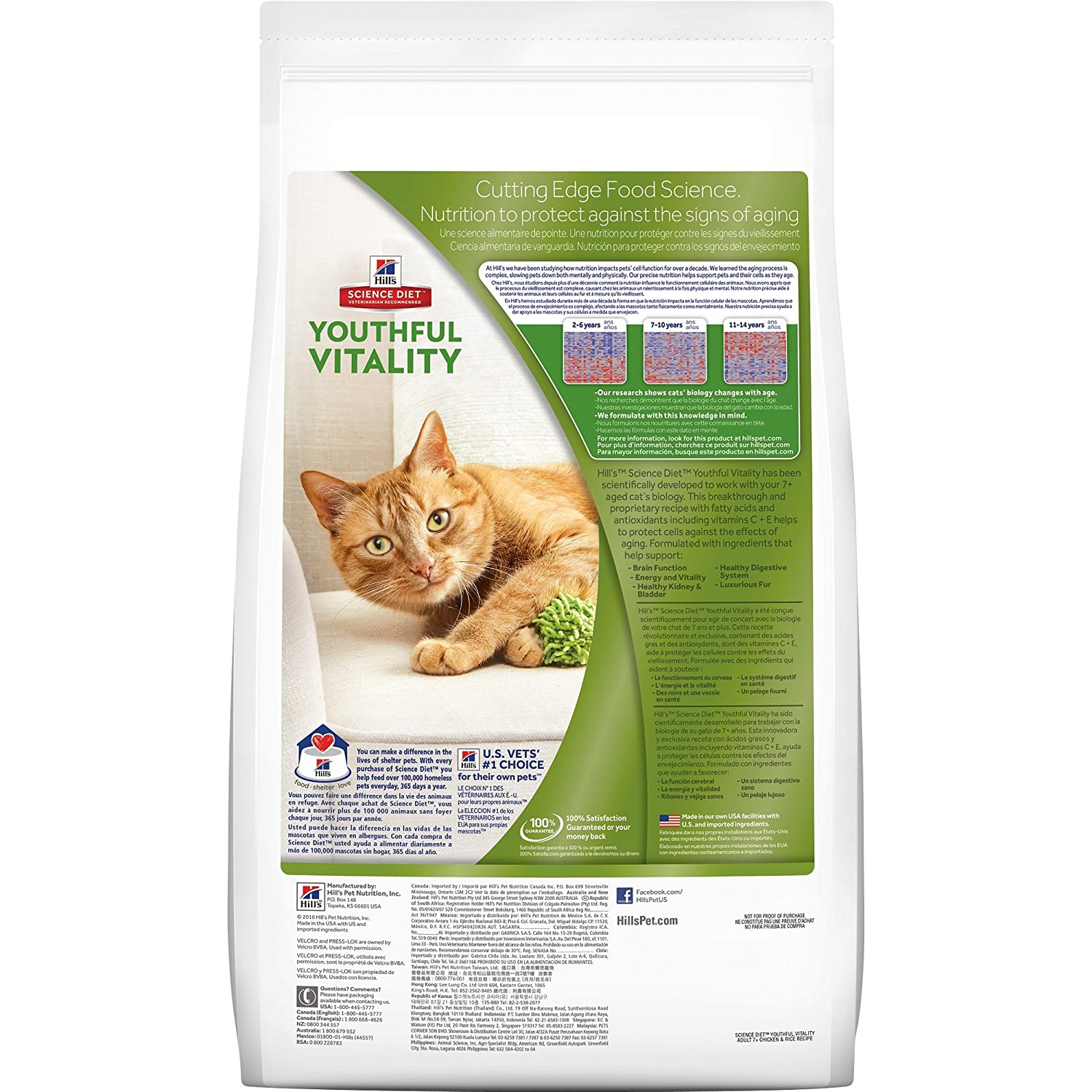 Amazon.com : Hills Science Diet Senior Cat Food, Adult 7+ Youthful Vitality Chicken & Rice Recipe Dry Cat Food, 13 lb Bag : Pet Supplies