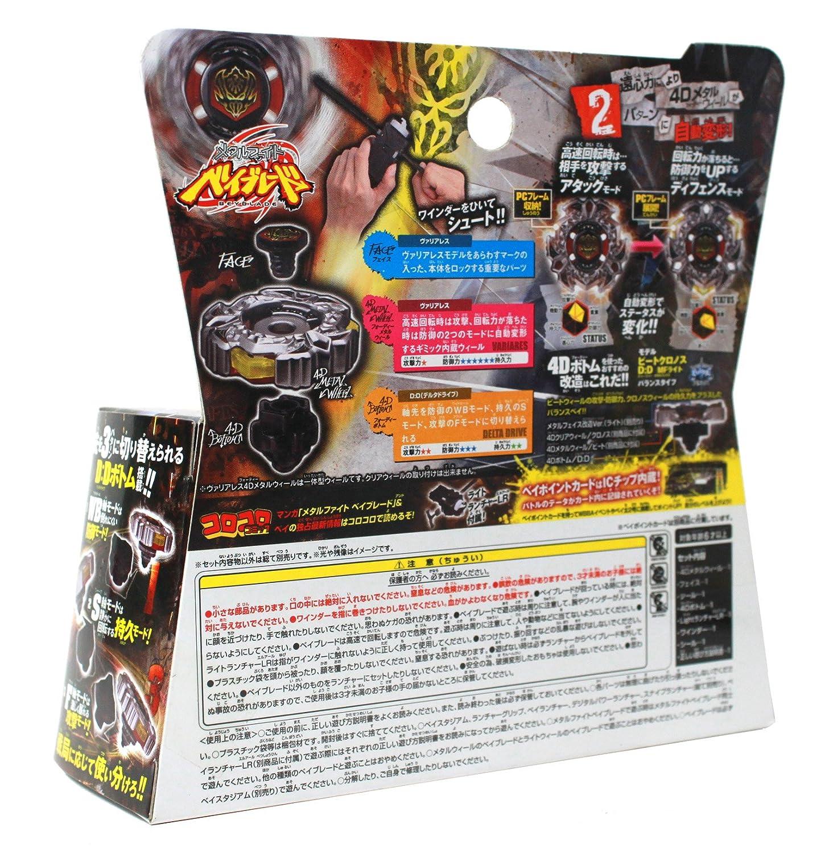 Beyblades #BB114 JAPANESE Metal Fusion Starter Set Beyblade Starter L//R 4D
