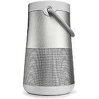 Bose SoundLink Revolve+ 蓝牙扬声器-灰色 无线音箱/音响 大水壶