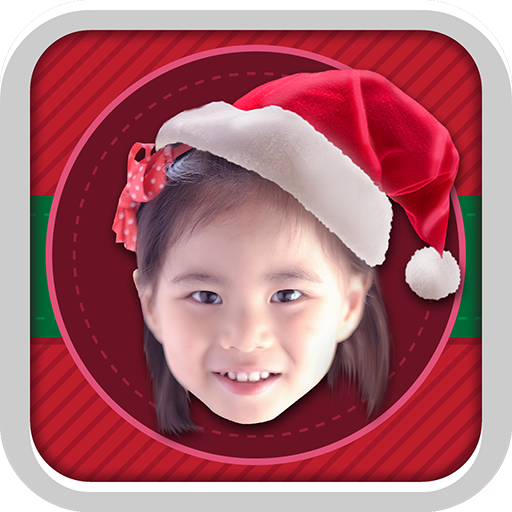 Christmas XMAS NEW YEAR 2016 HAT Photo frame sticker (Frames Xmas)