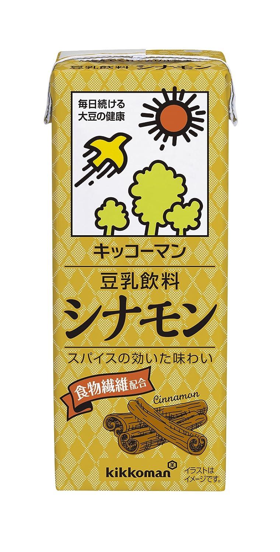 キッコーマンの豆乳飲料シリーズでカロリーが低い方に分類されるシナモン味