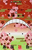 暗殺教室 18 (ジャンプコミックス)