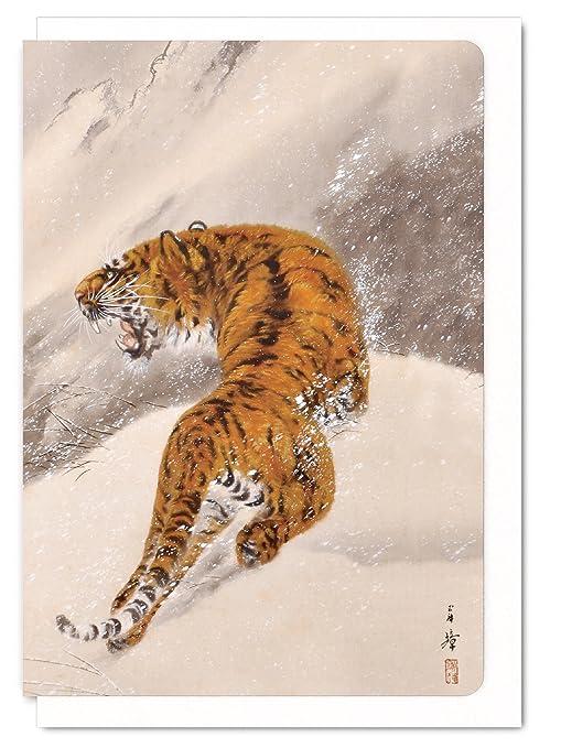 """Tarjeta de felicitación de animal japonés""""Tiger ..."""
