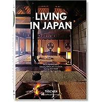 Living in Japan (Bibliotheca Universalis)