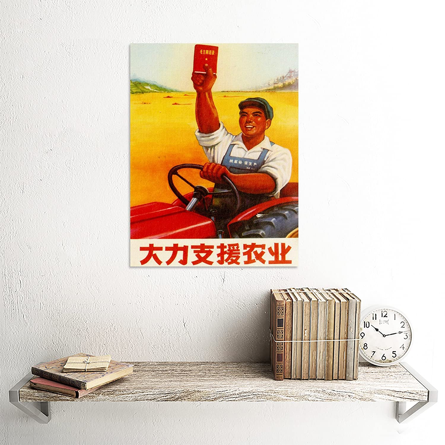 Propaganda Political Communist China Support Farm Mao Baby Music Cellular Phone Red Book Poster Bb8189b Prints Posters
