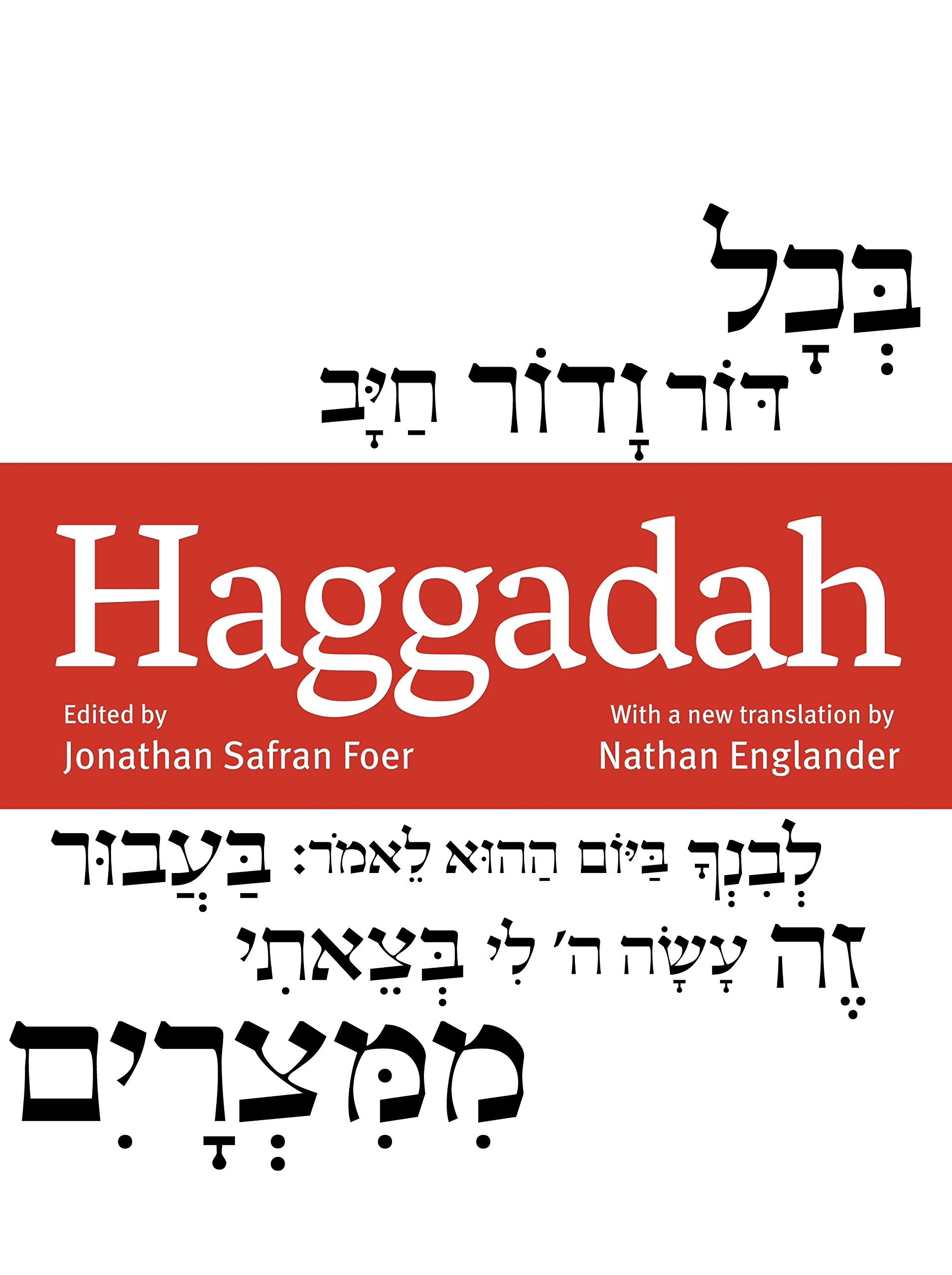 Haggadah PDF