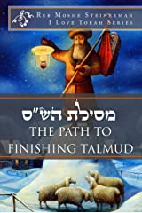 The Path to Finishing Talmud (I Love Torah Series) Kindle Edition