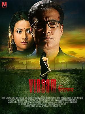 Urmika movie full movie free download