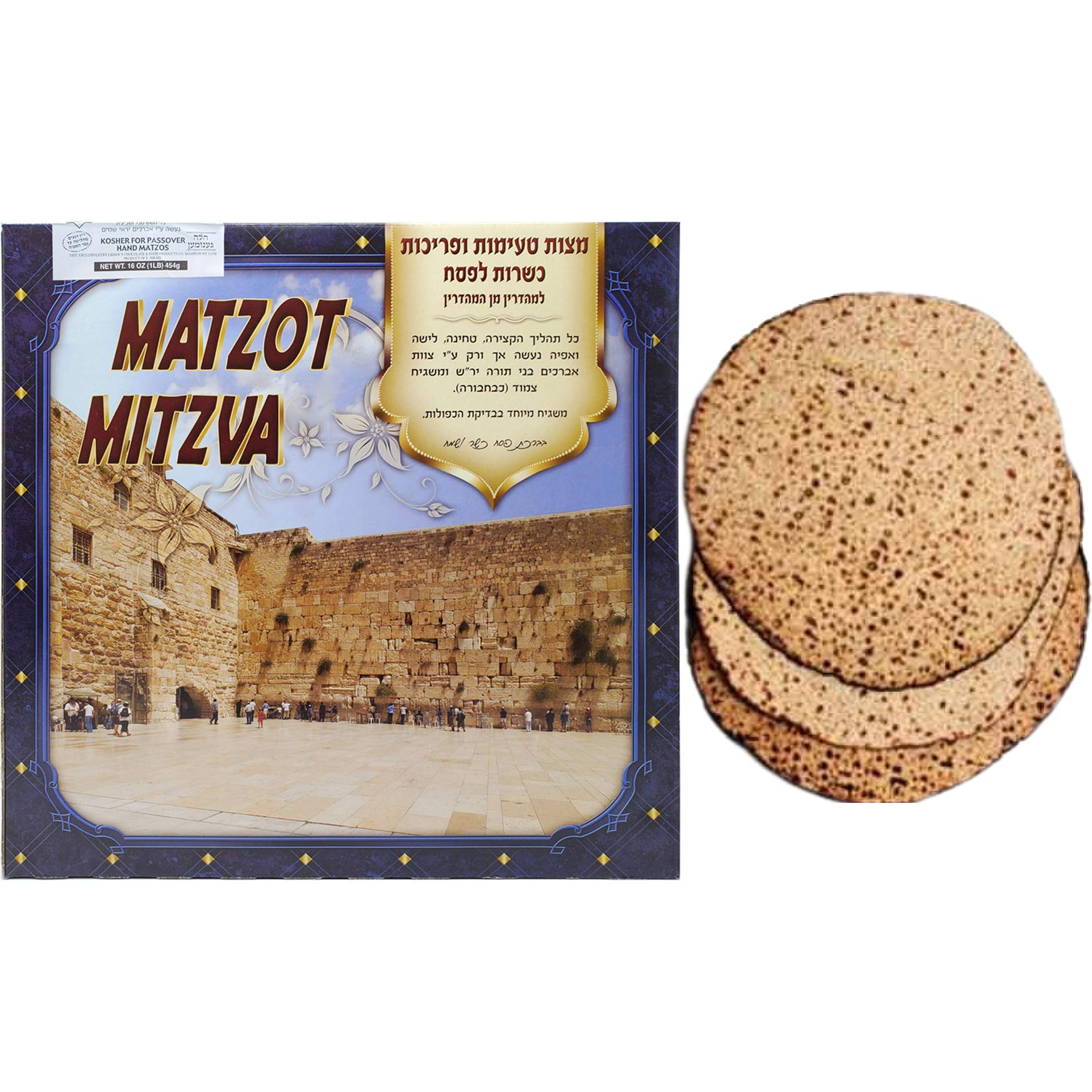 Lieber's Shmurah Matzo, Kosher For Passover, 16 Ounce (Single)