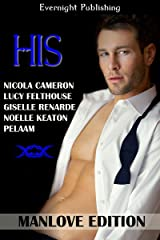 His: Manlove Edition Kindle Edition
