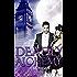 Deadly Alchemy (Deadly Alchemy series Book 1)