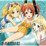 ラジオCD「ブラック・ブレット~延珠&ティナの天誅ラジオ~」Vol.2