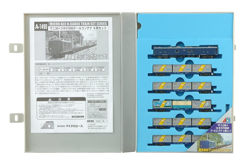 マイクロエース Nゲージ マニ30+コキ57000 クールコンテナ 6両セット A1490 鉄道模型 客車 B005U20IKA