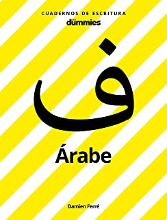 Diccionario POCKET Árabe: Árabe-Español / Español-Árabe ...